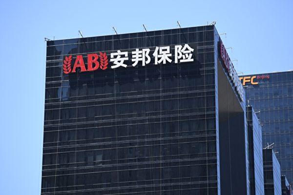 吴小晖入狱两年后 安邦保险宣布申请解散