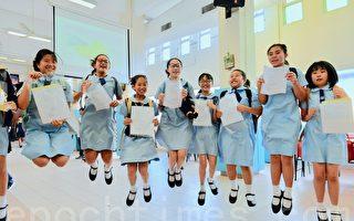 香港升中放榜 87%获派前三志愿