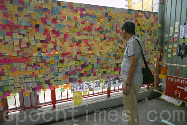香港幾次反送中遊行後,近期「連儂牆」在全港十八區片地開花,牆身貼滿市民心聲的便利貼。圖為香港荃灣區連儂牆。(余鋼/大紀元)