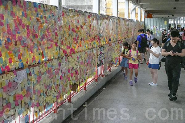 香港幾次反送中遊行後,近期「連儂牆」在全港十八區遍地開花,牆身貼滿市民心聲的便利貼。圖為香港荃灣區連儂牆。(余鋼/大紀元)