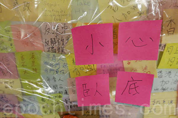 香港幾次反送中遊行後,近期「連儂牆」在全港十八區遍地開花,牆身貼滿市民心聲的便利貼。圖為香港大埔區連儂隧道。(余鋼/大紀元)
