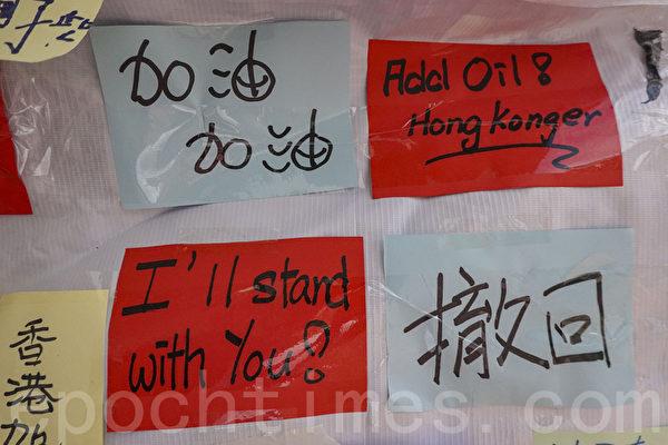 香港幾次反送中遊行後,近期「連儂牆」在全港十八區遍地開花,牆身貼滿市民心聲的便利貼。圖為香港沙田圍連儂牆。(余鋼/大紀元)