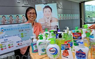 四成洗手液含可致敏防腐劑