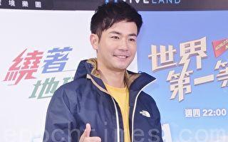 台型男主播劉傑中 開新節目《繞著地球跑》