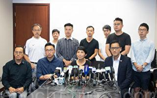 香港民主派強烈譴責 警方包抄圍捕示威者