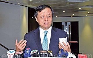 百威亚太搁置在香港上市