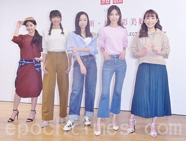 "吴卓源 UNIQLO""Women's fashion,焕新更精彩美好"""