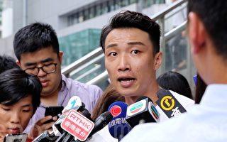 民阵7.21游行 促设独立调查委员会