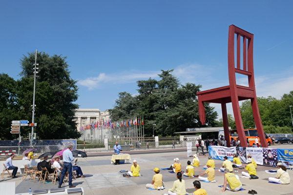 7月17日,瑞士部份法輪功學員在日內瓦聯合國廣場舉行7·20反迫害20周年紀念活動,十幾名瑞士政要出席聲援。(張妮/大紀元)