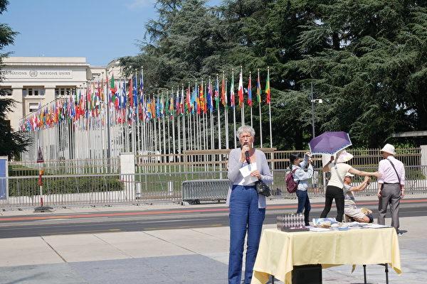 日內瓦前議員、人權組織主席Marie Paule BLANCHARD女士。(張妮/大紀元)