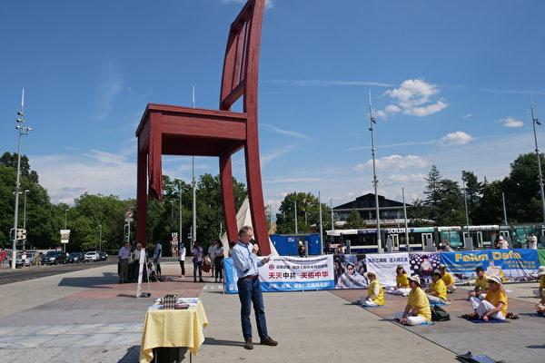 人權基金會ACAT反酷刑成員Dominique JORIS先生在發言。(張妮/大紀元)