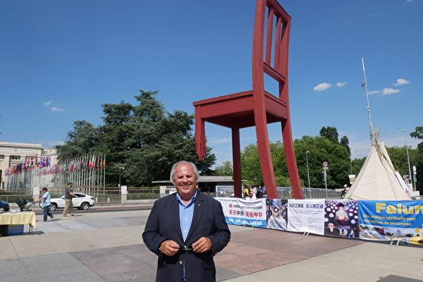 瑞士大議會議員、高等教育委員會副主席Patrick-Etienne Dimier先生。(張妮/大紀元)