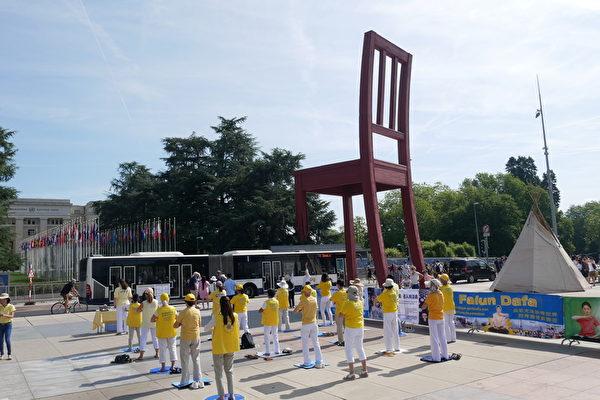 7月17日,瑞士部份法輪功學員在日內瓦聯合國廣場上舉行7.20反迫害集會,吸引眾多國際遊客了解真相。(張妮/大紀元)