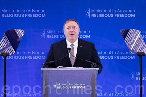 美國國務卿蓬佩奧7月18日提到了在中國發生的迫害,指中國共產黨不僅控制中國人的生命,還要控制他們的思想,中共官員還阻止其它國家來參加第二屆推進宗教自由部長級會議。(林樂予/大紀元)