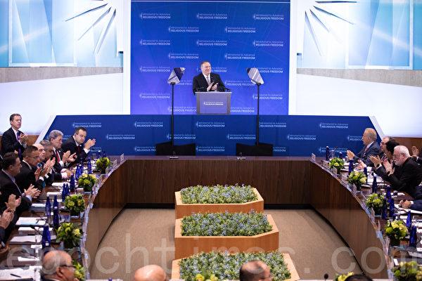 7月18日,美国国务卿蓬佩奥(Mike Pompeo)在第二届推进宗教自由部长级会议上发言,提议全场与会者向宗教迫害幸存者致敬。(林乐予/大纪元)