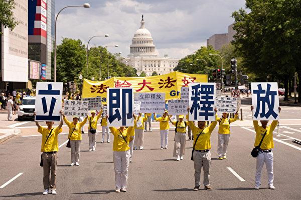 2019年7月18日,近二千名法輪功學員在華盛頓DC舉行法輪功反迫害20周年大遊行。圖為法輪功學員持「立即釋放」的橫幅呼籲中共立即釋放被非法關押的法輪功學員。(Mark Zou/大紀元)