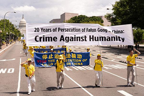 2019年7月18日,近二千名法輪功學員在華盛頓DC舉行法輪功反迫害20周年大遊行。圖為法輪功學員以大型橫幅告訴世人中共對法輪功20年的迫害是犯了反人類罪。(戴兵/大紀元)
