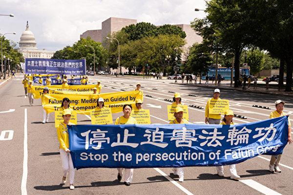 2019年7月18日,近二千名法輪功學員在華盛頓DC舉行法輪功反迫害20周年大遊行。圖為法輪功學員持「停止迫害法輪功」的橫幅呼籲中共停止迫害。(戴兵/大紀元)