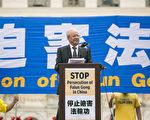 2019年7月18日,法輪功之友主席艾倫·阿德勒(Alan Adler)先生在華盛頓DC法輪功7‧20反迫害20周年集會上發言。(李莎/大紀元)