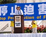 前加拿大外交部亞太司司長大衛·喬高(David Kilgour)2019年7月18日在華盛頓DC舉行的「7.20」法輪功反迫害大型集會活動上發言。(戴兵/大紀元)