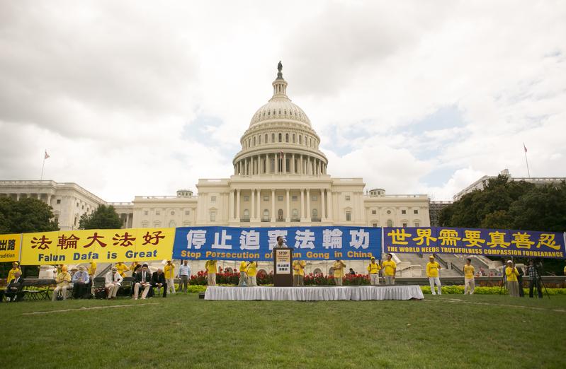 反迫害20周年 法輪功華府集會 國會議員聲援