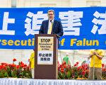 国际人权组织东亚负责人:中共是邪恶的