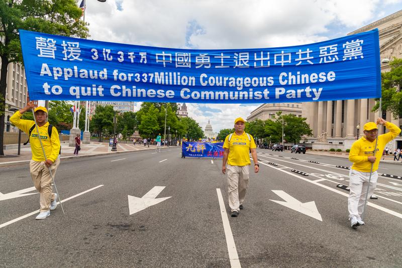 組圖3:法輪功華府遊行 聲援3.3億勇士退黨