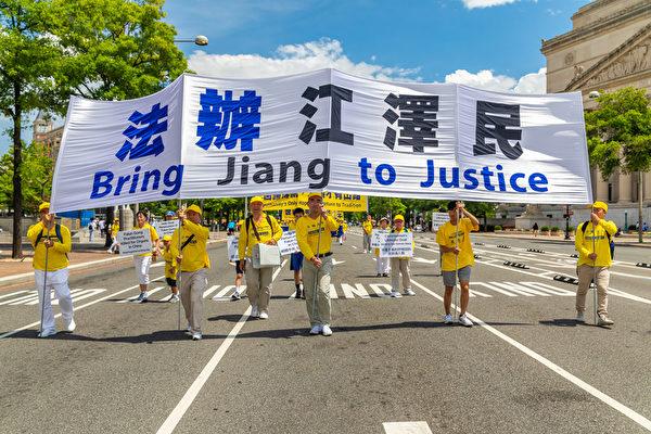 2019年7月18日,近二千名法輪功學員在華盛頓DC舉行法輪功反迫害20周年大遊行。圖為法輪功學員持「法辦江澤民」的橫幅呼籲法辦迫害法輪功的元兇。(Mark Zou/大紀元)