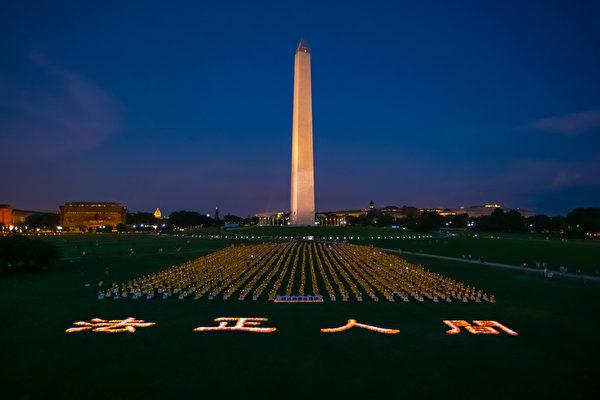 2019年7月18日,來自美東、美中地區的部份法輪功學員在華盛頓紀念碑下舉起燭光,悼念那些因堅持信仰而被酷刑折磨致死的中國法輪功學員。(Mark Zou/大紀元)