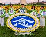 7月18日晚,五位原籍長春的法輪功學員在華盛頓DC燭光夜悼活動中手持「3·05」插播者劉成軍、雷明、梁振興、劉海波、侯明凱的遺像,悼念英烈。(Mark Zou/大紀元)