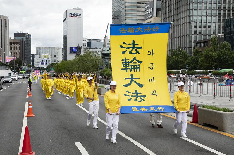 2019年7月20日,南韓法輪功學員在首爾舉行反迫害20年遊行,傳播法輪功真相呼籲中共停止迫害。圖為法輪功的功法展示隊伍。(全景林/大紀元)