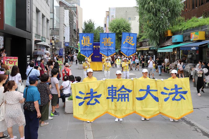 2019年7月20日,南韓法輪功學員在首爾舉行反迫害20年遊行,傳播法輪功真相呼籲中共停止迫害,許多民眾駐足觀看。(金國煥)
