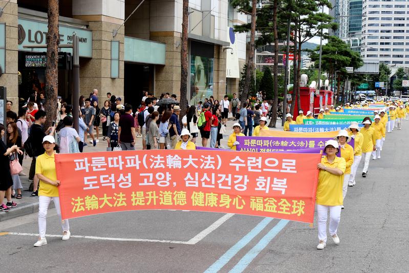 2019年7月20日,南韓法輪功學員在首爾舉行反迫害20年遊行,傳播法輪功真相呼籲中共停止迫害。圖為「法輪大法 提升道德 健康身心 福益全球」的橫幅。(金國煥)