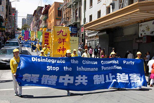 2019年7月20日,三藩市灣區的法輪功學員舉行盛大遊行。(周容/大紀元)
