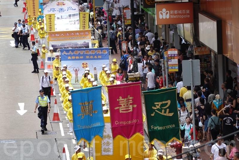 2019年7月21日,香港,法輪功學員舉行反迫害20年大遊行。圖為「真善忍」的豎幅。(余鋼/大紀元)