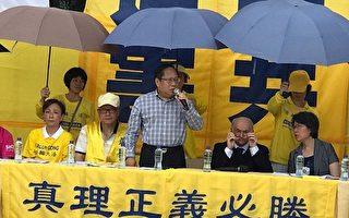 何俊仁:互相扶持 坚持和平方能拥抱自由