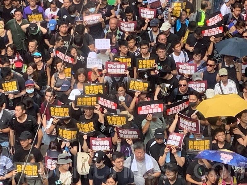 香港局勢動盪 讓全球人明白了甚麼?