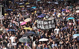陳思敏:關注香港警方對兒少群體濫捕濫控