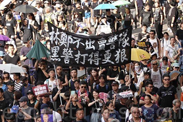 王友群:香港黑警为何如此穷凶极恶?