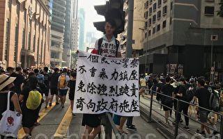王友群:美国强烈反对中共在香港动武