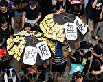 凌曉輝:黨文化造成的羞恥感喪失