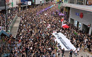 路透:林郑提议撤送中法案 遭中共否决