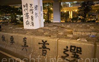 反送中对峙加剧 香港人加速向台湾移民
