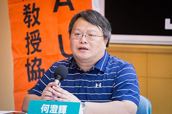 台灣戰略模擬學會研究員何澄輝。(陳柏州/大紀元)