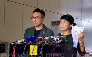 香港34前高官再联署 促设独立调查委员会