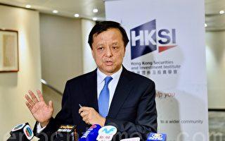 李小加:近日事件 不影响港金融中心地位