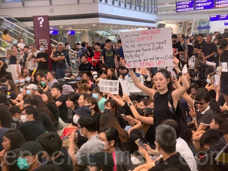 組圖1:香港機場反送中集會 抗議元朗暴力事件