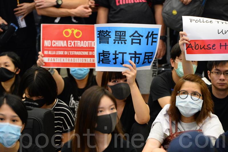 【世界十字路口】香港拉警報 防武警黑幫侵襲