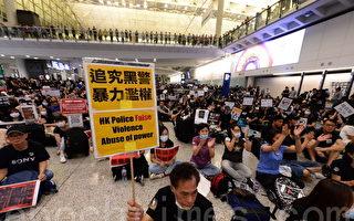 国际人权组织:香港警察滥用武力应受追责