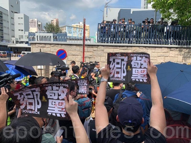 【7.27反送中組圖1】港人元朗上街抗議警黑勾結
